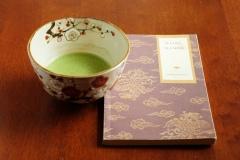 Tea mind, tea life