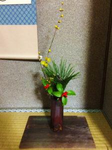 Hatsugama